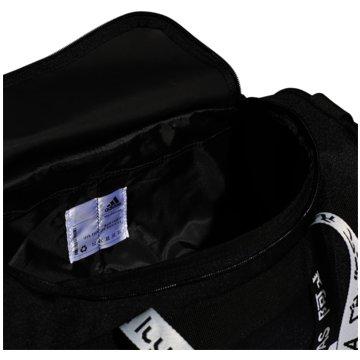 adidas Sporttaschen4ATHLTS DUF XS - FJ4455 -