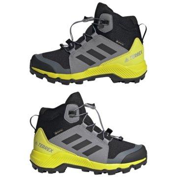 adidas Wander- & Bergschuh4062065867024 - FX4166 schwarz
