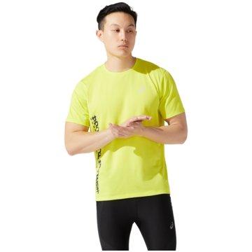 asics T-ShirtsSMSB RUN SS TOP - 2011B872-750 gelb