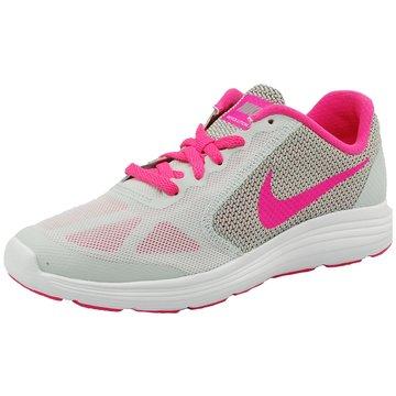 Nike Natural Running beige