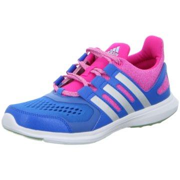 adidas Trainings- und Hallenschuhhyperfast 2.0 k blau
