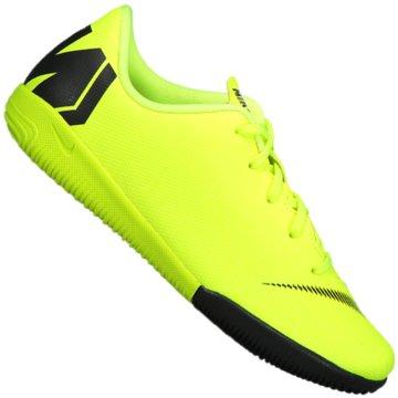 Nike Hallen-Sohle gelb