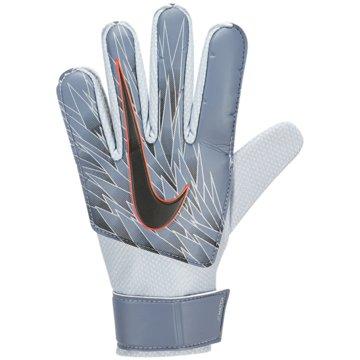 Nike Torwarthandschuhe silber