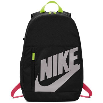 Nike NIKE ELEMENTAL KIDS' BACKPACK