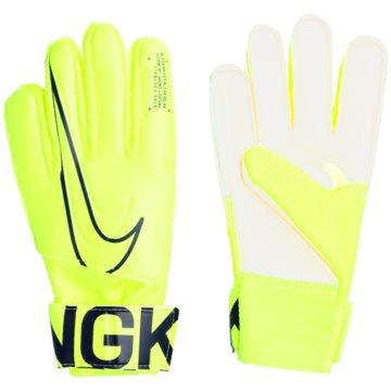 Nike TorwarthandschuheNike gelb