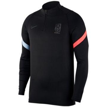 Nike Fan-Pullover & Sweater -
