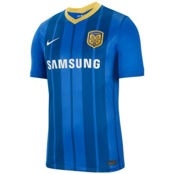 Nike Fan-TrikotsJIANGSU SUNING FC 2020/21 STADIUM HOME - CT6185-481 -