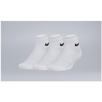 Nike Füßlinge & SneakersockenKids' Nike Performance Cushioned Quarter Training Socks (3 Pair) - SX6844-100 weiß