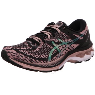 asics RunningGel-Kayano 27 MK Women -