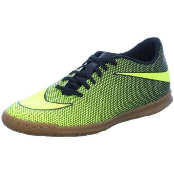 Nike Hallen-Sohlen gelb