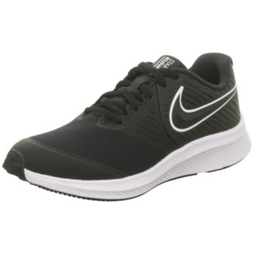 Nike Nike Star Runner 2 (GS)