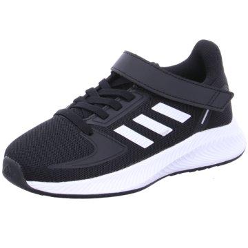 adidas Sneaker Low4064036736292 - FZ0113 schwarz