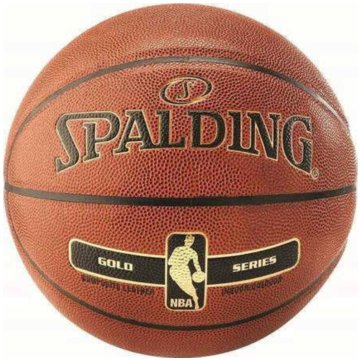 Spalding BasketbälleNBA GOLD IN/OUT SZ.7 - 30015890017 orange