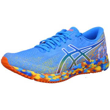 asics RunningGEL-DS TRAINER  26 - 1011B241-400 blau