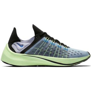 Nike sale damenschuhe, nike air max cb 34 männer basketball
