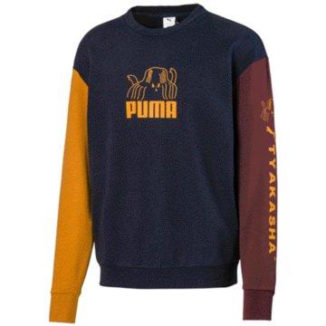 Puma SweatshirtsPUMA x TYAKASHA Crew -