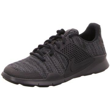 Nike FreizeitschuhArrowz SE schwarz