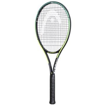 Head TennisschlägerRADICAL MP 2021 - 234111 sonstige