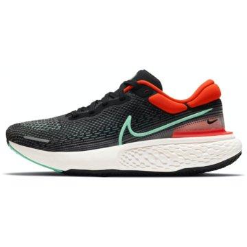 Nike RunningZOOMX INVINCIBLE RUN FLYKNIT - CT2228-002 schwarz