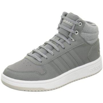 adidas Sneaker LowSneakerwand grau