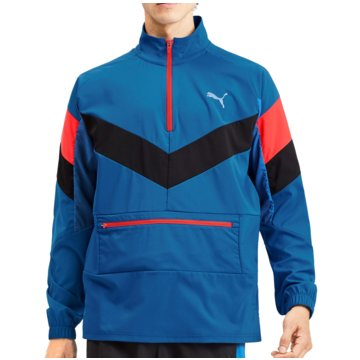 Puma ÜbergangsjackenReactive Packable Jacket blau