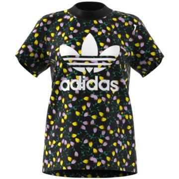 adidas T-ShirtsAOP TEE - FL4112 -