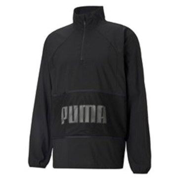 Puma SweatshirtsTRAIN GRAPHIC WOVEN 1/2 ZI - 520120 schwarz
