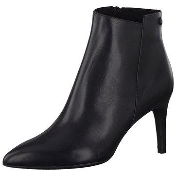 s.Oliver Ankle Boot schwarz