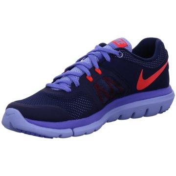 NIKE Natural Running blau